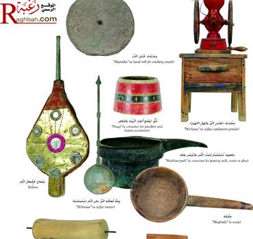 أدوات أثرية من رغبة