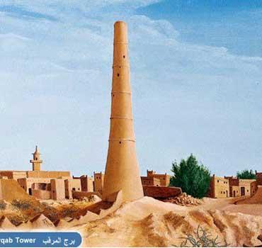 انهيار برج المرقب في رغبة وتكفّل الشيخ عبدالرحمن الجريسي ببنائه