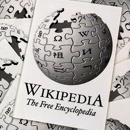رغبة في ويكيبيديا